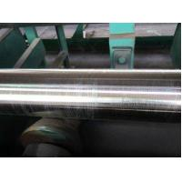 Quality Round Stainless Steel Bar for sale
