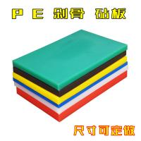 Embossed surface hdpe plastic sheet 1000x2000mm cut to customized size