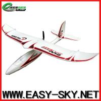 "Quality beginner glider Plane "" SkyEasy"" 2.4 G 4ch Brushless EPO for sale"