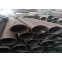 China Duplex Hollow Industrial Steel Pipe Hardware Tubes Internally Threaded Customed on sale