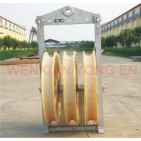 Quality Wire rope pulleys(90mm,408mm,508mm,660mm,820mm,916mm) for sale