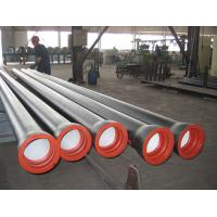 Quality Ductile Iron Pipe manufacturer for sale