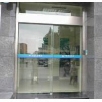 Buy cheap Durable Iron Body DC24v 75 W Auto Sliding Door Motor CE  SGS from Wholesalers