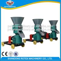 China Home Use and Farm Use  Poultry Feed Pellet Machine/ Home Use  Mini Feed Pellet Mill on sale