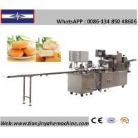 Quality Stainless Steel Made French Bread/Bun Production Line for sale