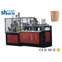 Quality Anti-Hot Plain / Hollow Sleeved Double Wall Paper Cup Machine Touch-Screen Control for sale
