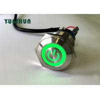 Quality Self Locking LED Metal Push Button Momentary Power Switch Good Press Performance for sale