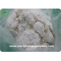 99.8% Pharmaceutical Raw Materials Promethazine HCL With USP Standard