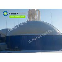China Biogas Plant Glass Fused Steel Tanks High Performance 6.0 Mohs Hardness on sale
