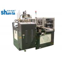Quality Auto High Speed Paper Lid Forming Machine Paper Made Glass Cup Cover Forming for sale
