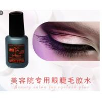 China FC2 10g 12# black odorless individual waterproof makeup extension eyelash glue(Thick) on sale