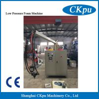 China Polyurethane Boxing Glove Bladder Forming Machine with Low Price on sale