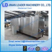High capacity Textured Vegetarian Soya Beans Protein Process Line equipments