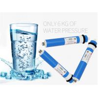 China 300gpd Domestic Food Grade Reverse Osmosis Water Filter Replacement Parts on sale