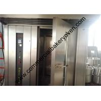 Quality 32 Trays Rotary Bakery Rack Oven Single Trolley With Steam Spray Weight 2000kg for sale