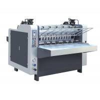 China Pneumatic Hydraulic Cardboard Laminating Machine, Paperboard Lamianting, 100~500gsm on sale
