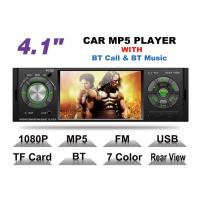 Video Output 4 Inch Touch Screen Car Stereo Free Hand Call Full IR Remote Control for sale