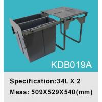 Quality Trash Can|Kitchen Can|Cabinet Can|Garbage Can|Waste Can KDB019A for sale