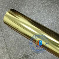Quality Gold hot stamping foil 64cm*120m for Furniture bag shoes clothes PU plastic ABS stamping for sale