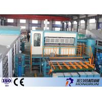 Quality 380V - 480V Paper Egg Tray Making Machine 304 Stainless Steel Material for sale