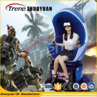 Quality Customized Color Egg Shaped 9D Virtual Reality Simulator With 12 Special Effects for sale