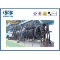 Buy Automatic Large Scale Horizontal Industrial Cyclone Dust Separator High at wholesale prices