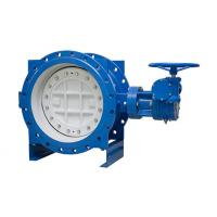 Quality Double Flange Butterfly Valve for sale
