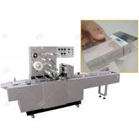 Quality Henan GELGOOG Cellophane Wrapping Machine / Paper Playing Card Packing Machine for sale