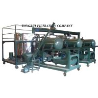 Quality NRY Waste Engine Oil DIsposal,  Used Motor Oil Refinement machine for sale
