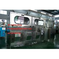 China 5 gallon distilled water filling machine on sale