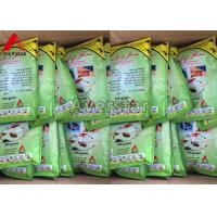 Quality WP Urea Agricultural Herbicides Linuron 50% CAS 330 55 2 For Vegetables / Fruit Trees for sale