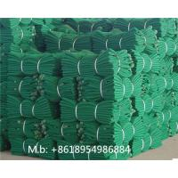 Buy cheap Hot sale Green Construction safety netting/ Building Scaffolding nets with UV resistant from wholesalers