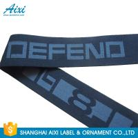 Buy cheap Custom Men's Underwear Elastic Webbing Waistband For Garment Jacquard Elastic from wholesalers