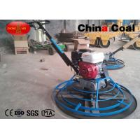 China 5.5HP Concrete Power Trowel Machine Building Construction Equipment Efficiency 10 Times Higher on sale