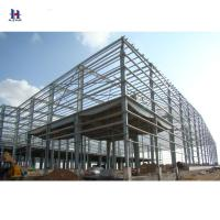 China Cheap structure warehouse steel hospital building for sale on sale
