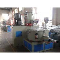 Quality SRL-Z500/1000 350kg/h hot-cool ABB inverter plastic pvc mixing machine manufacture for sale