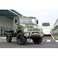 China 140HP Euro4 Dongfeng EQ2070F Off-Road Truck,Dongfeng Truck,Dongfeng Camions on sale