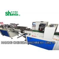 Quality Commercial Juice / Coffee Paper Cup Packing Machine With Touch Screen for sale