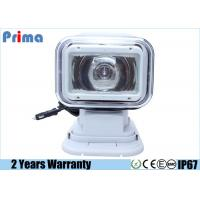Quality 6000k HID Remote Controlled Searchlight With Internal AC Ballast 35 / 55W Power for sale