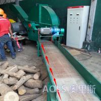 Quality Diesel engine drive wood shredder chips crushing machine for sale