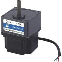 Quality Geared DC electric motor  (60TYD-S-2GN) for sale