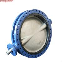 Quality Worm gear operated flange connection rubber lined butterfly valve for sale