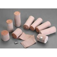 Quality High Elastic Medical Supplies Bandages First Aid Tape 4.5m Length Waterproof for sale