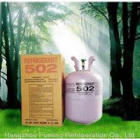China R502 Refrigerant Gas on sale