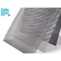 China stainless steel woven wire mesh for security window screen mesh on sale