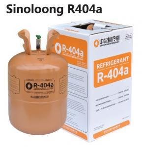 Quality 30 lb refrigerant gas r404a price for sale