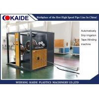 Quality PLC Control Automatic Coil Winding Machine , PE Pipe Coiling Machine for sale