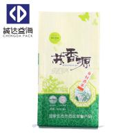 Quality Custom Size Pp Woven Sack Bags Easy Open Durable 10kg - 50kg High Performance for sale