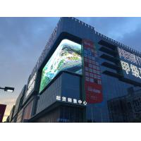 Quality Outdoor P4 Advertising Led Display Screen Electronic Billboard Signs for sale