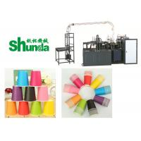 Buy Middle Speed Ice Cream Cup Making Machine Fully Automation Ultrasonic at wholesale prices